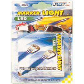 LED Marker Light (Светодиодный маркер Света)