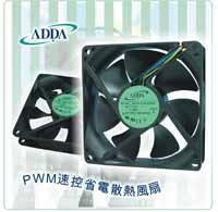 Low power dissipation of PWM speed control cooling fan (Низкая рассеиваемая мощность управления скоростью вентилятора PWM)