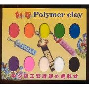 10 PCS POLYMER CLAY IN A SET (10 PCS из полимерной глины В РЯДУ)