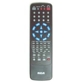 remote control RC-53