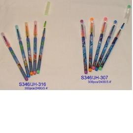 color pen (Цвет пера)