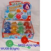toys-yoyo water ball