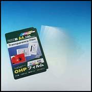 OHP Film (Проекционное фильм)