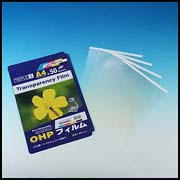 Transparency Film for Color Inkjet Printing (OHP Film) (Прозрачность цвета пленка для струйной печати (OHP Film))