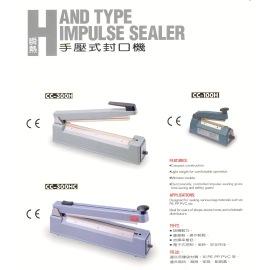 Hand Type Impulse Sealer (Hand тип импульс Sealer)
