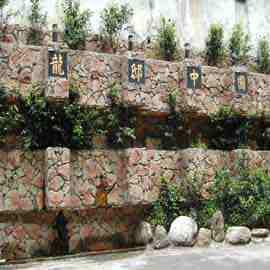 Decorative Stone (Декоративный камень)