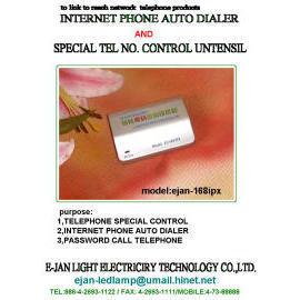 INTERNET PHONE AUTO DIALER