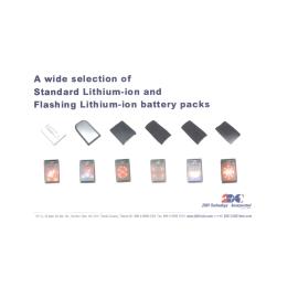 Battery Pack (Аккумулятор)