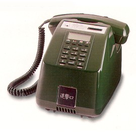 COIN TELEPHONE (PAY PHONE)