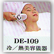 De-109 Cool/Warm Beautifier