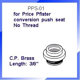 Brass Faucet Seat
