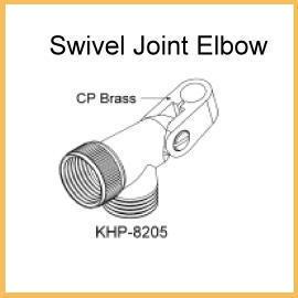 Swivel Joint Elbow (Шарнир Elbow)