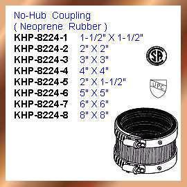 ThermoPlastic No-Hub Coupling (Термопластичные Нет-концентратор связь)
