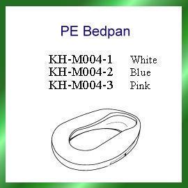 PE Bedpan (ЧП судно)