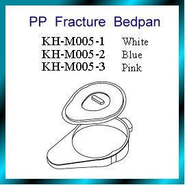 PP Fracture Bedpan