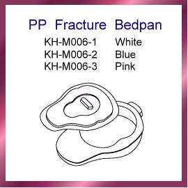 PP Fracture Bedpan (П. Разрушение судно)