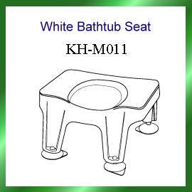 White Bathtub Seat