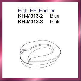 Hight PE Bedpan (Высота ПЭ судно)