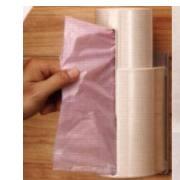 Kitchen Accesory - Garbage Bags Holder (Вспомогательные кухни - Мешки для мусора Организатор)