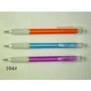 Pen (Pen)