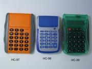 Calculator (Calculator)