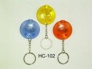 Key Ring (Ключевые кольцо)