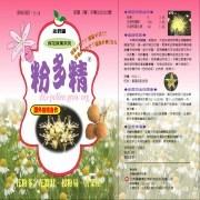 EG-pollen Grow Org