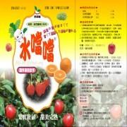 EG-hi Q fruit org (EG-hi Q fruit org)