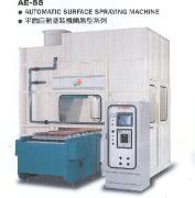 Bell Automatic Electrostatic Spraying Machine (Белла автоматического электростатического напыления машины)