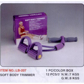 Exercise Equipment (Exercise Equipment)