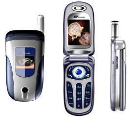 GSM/GPRS DUAL BAND MOBILE PHONE