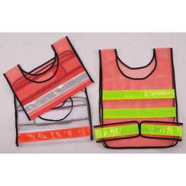 Reflective Safety Vest (Светоотражающие безопасности Vest)