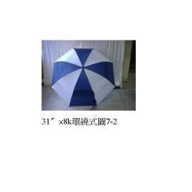 Golf Umbrella (Golf Umbrella)