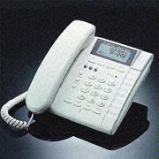 CID feature telephone