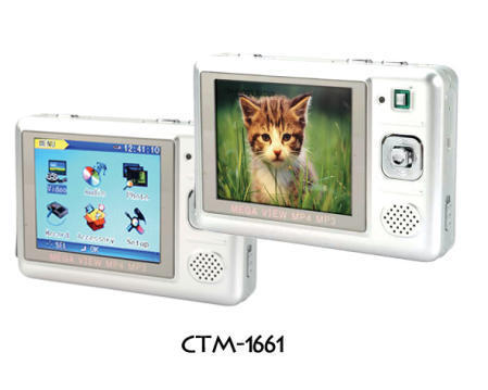 CTM-1661 Flash MP3/MP4 Player with 2.5`` Color LCD