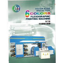 Flexographic Printing Press,printing machine(for plastic),offset printing press,
