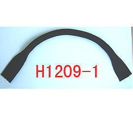 vaiable-width handle bar