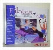 Pilates (Пилатес)