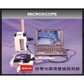MICRO SQUARE MICROSCOPE