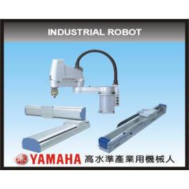 YAMAHA INDUSTRAL ROBOT