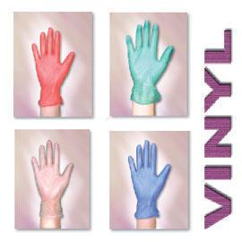 Vinyl Disposable Gloves Powdered (Винил одноразовые перчатки Сухая)