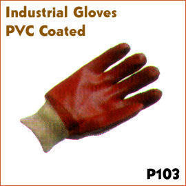 PVC Coated P103 (С покрытием из ПВХ P103)