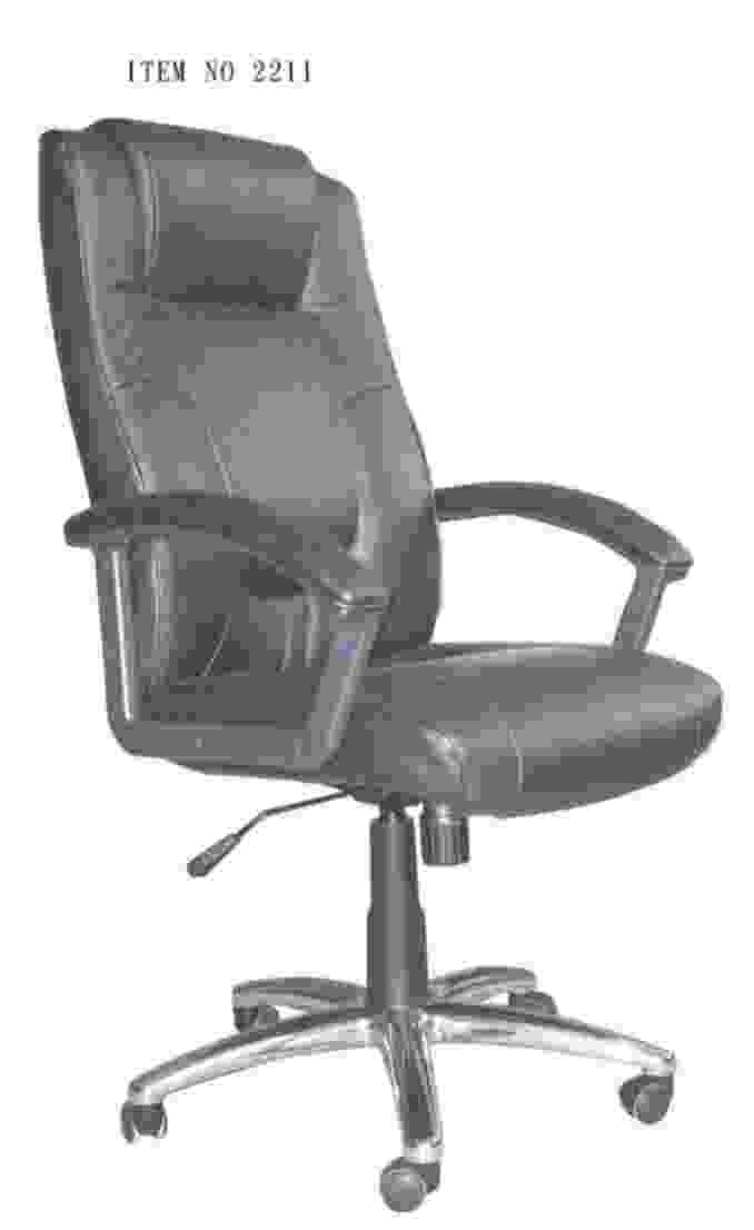 OFFICE CHAIR (Офисное кресло)