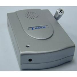 GSM intelligent monitoring device (GSM интеллектуальные устройства мониторинга)
