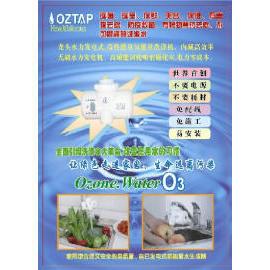 OZ tap (OZ крана)