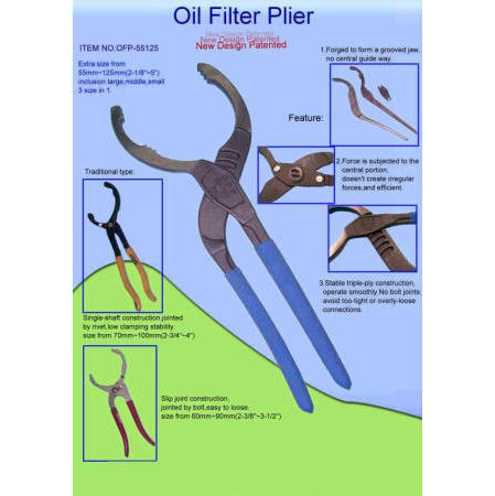 Oil filter pliers,DIY tool, hand tool