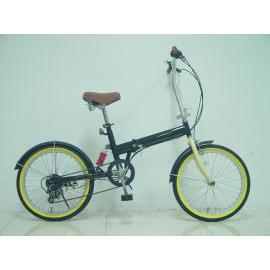 FOLDING BIKE (Велосипед складчатости)