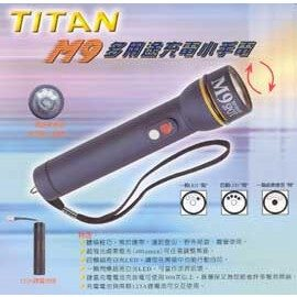 M9 4PCS LED UND 1PC Halogenlampe Ni-MH-MINI TASCHENLAMPE (M9 4PCS LED UND 1PC Halogenlampe Ni-MH-MINI TASCHENLAMPE)