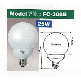 Energy Saving Lamp - Global Shape.