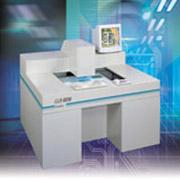 Programming Machine (Программирование машины)